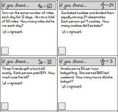 step equations multiplication and division scavenger hunt worksheets