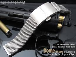 mesh steel bracelet images 20mm 316l stainless steel mesh watch bracelet solid end lug dome jpg