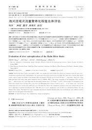 bureau du s駭at evaluation of river eutrophication of the pdf available