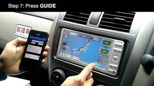 toyota motors japan how to use japanese toyota car gps youtube