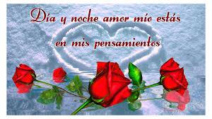 imagenes de amor con rosas animadas frases romanticas de amor con imagenes bonitas para san valentin con