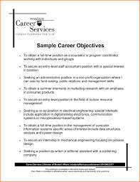 Student Affairs Resume Samples by Best 25 Good Objective For Resume Ideas On Pinterest Career