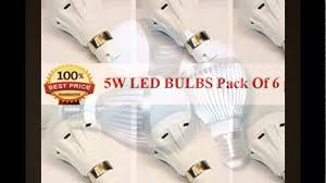 led bulb wholesale in sri lanka youtube