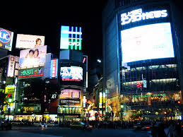 Tokyo Excess November 2015 by Tokyo Excess Shibuya Crossing Viewpoints