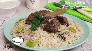 cuisine irakienne avez déja essayer du riz aux feves comme à la cuisine irakienne