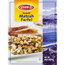 matzah farfel osem israeli matzah farfel 16 0 oz walmart
