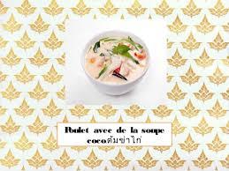 de la cuisine la cuisine thaïe