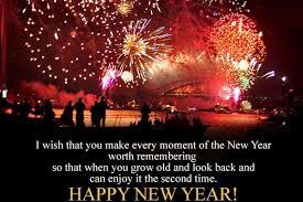 new happy new year sms 2016 happy new year 2017