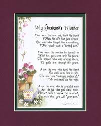 amazon com a gift poem for a mother in law 87 a present for a