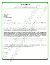 instructional aide cover letter interesting cover letter for a