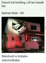Building Memes - oonchi hai building lift teri bandh hai salman khan ok bakchodi is
