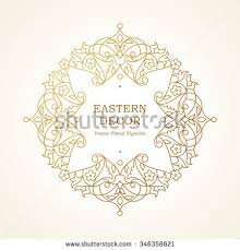 Art Frame Design Vector Decorative Line Art Frame Design Stock Vector 346358705