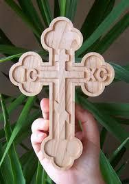 russian orthodox crosses orthodox crosses