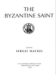 Apogee Physicians The Best In The Byzantine Saint 2001 Origen Early Christianity