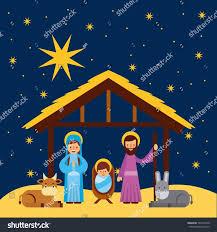 merry manger celebration festive stock vector 724977028