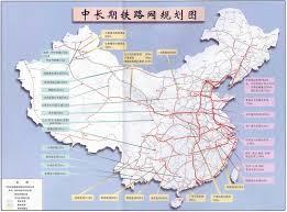 China Train Map china rail way plan map map china map shenzhen map world map cap