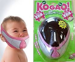 Baby Headphones Meme - the baby muzzle dudeiwantthat com