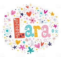 buchstaben design lara weibliche name design dekorative buchstaben vektor