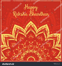 Brother Design Cards Raksha Bhandhan Invitation Cards Lace Ornament Stock Vector
