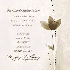 Quotes For Mother S Day Happy Mothers Day Quotes For Mothers In Law Mother U0027s Day Wishes
