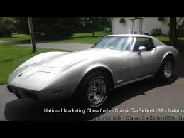 1975 corvette stingray for sale for sale 1975 chevrolet corvette stingray athens il car