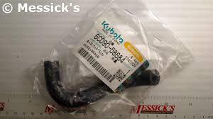 kubota b7510 parts