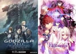 film anime paling lucu anime movie terbaik 2017 genre romance sai action comedy