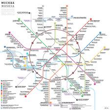 Beijing Subway Map by Designer Jug Cerovic U0027s Ambitious Quest To Standardize The World U0027s