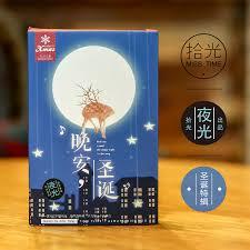 online get cheap good christmas cards aliexpress com alibaba group