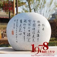 Imperial Home Decor Usd 9 97 Jingdezhen Imperial Home Decor Ceramic Vase Antique