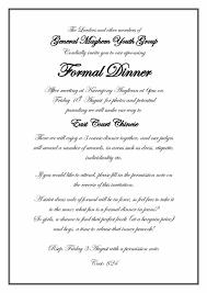 business dinner invitation template word the best dinner in 2017