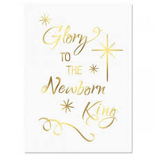newborn king deluxe foil religious cards current