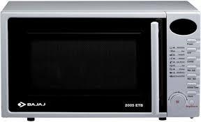 flipkart com bajaj 20 l grill microwave oven grill