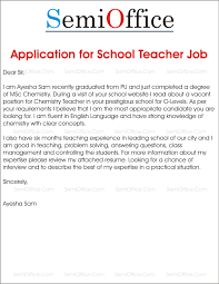 Best Sample Of Resume For Job Application by Application For Teacher Job Free Samples