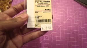 Muji Store Nyc Nyc Muji Store Haul Youtube