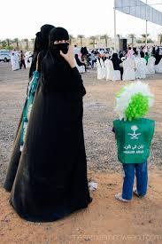five myths about saudi arabia the same rainbow u0027s end