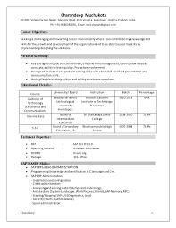 sap mm fresher resume sap basis resume for fresher sap mm materials management sample