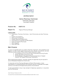 Job Description Resume Intern by Job Description Of Pharmacy Technician For Resume Resume For