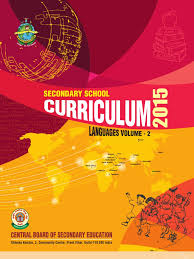 2015 volume 2 secondary curriculam university and college