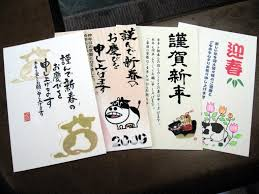 new year s postcards japanese new year traditions empress day voting published by