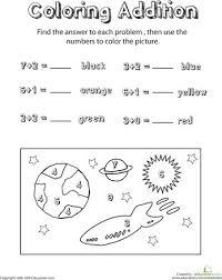 27 best math images on pinterest math worksheets and preschool
