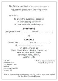 hindu invitation fresh hindu wedding invitation wording sles or wedding