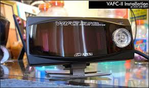 s vafc ii install on 1995 99 maxima vqpower com