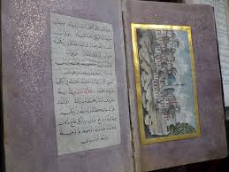 Ottoman Poetry Poetry Nomad Out Of Time
