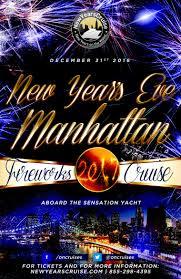 new year s manhattan fireworks cruise the sensation yacht
