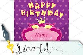 art birthday invitations happy birthday invitation card invitation templates creative