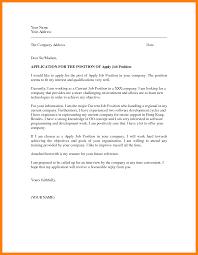 Emt Resume Job Description by 6 Example Of Job Applications Emt Resume
