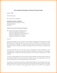 Rfp Letter Of Intent Template by Ledger Paper