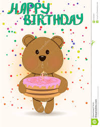 care bear birthday card images free birthday cards