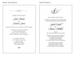 Formal Wedding Invitations Wedding Invitations Wording Best Invitations 2017 0 Stephenanuno Com